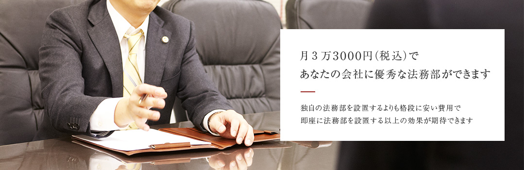 adviser_main