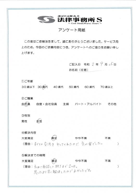 IMG_20201014_0001